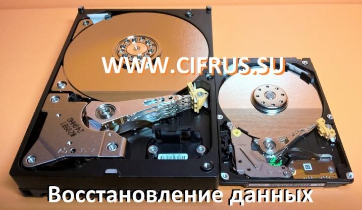 Восстановление данных с жесткого диска в Перми